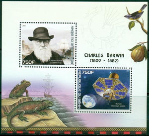 Benin 2017 miniature sheet Charles Darwin 2 values