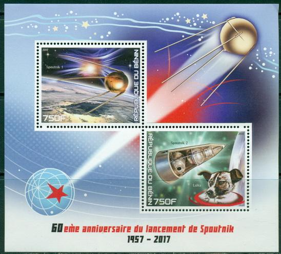 Benin 2017 miniature sheet 60th Anniversary of Sputnik 1 2 values