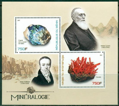 Benin 2017 miniature sheet Mineralogy- Science 2 values