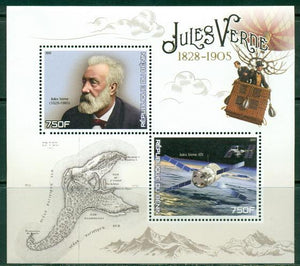 Benin 2017 miniature sheet Jules Verne 2 values
