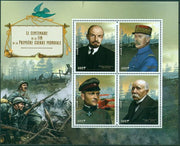Benin 2018 Miniature Sheet #1 Centenary Of The End Of World War I 4 Values