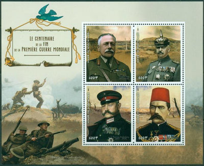 Benin 2018 Miniature Sheet #2 Centenary Of The End Of World War I 4 Values