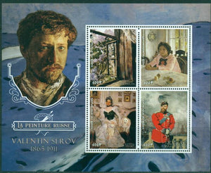 Benin 2018 Miniature Sheet Russian Art Valentin Serov 4 Values