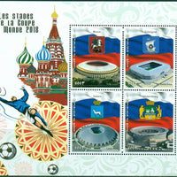 Benin 2018 Miniature Sheet Football World Cup Russia 2018 Stadiums 4 Values #1