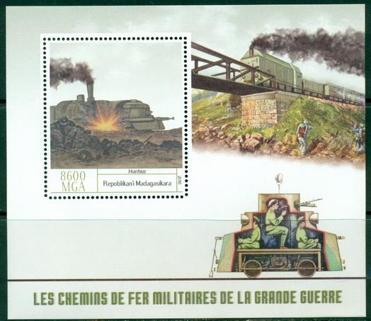 Madagascar 2016 Weapons Of The Great War Souvenir Sheet