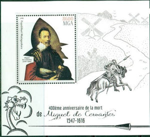 Madagascar 2016 Souvenir Sheet 400Th Death Anniversary Miguel De Cervantes