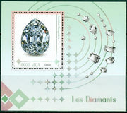 Madagascar 2016 Diamonds Minerals Souvenir Sheet