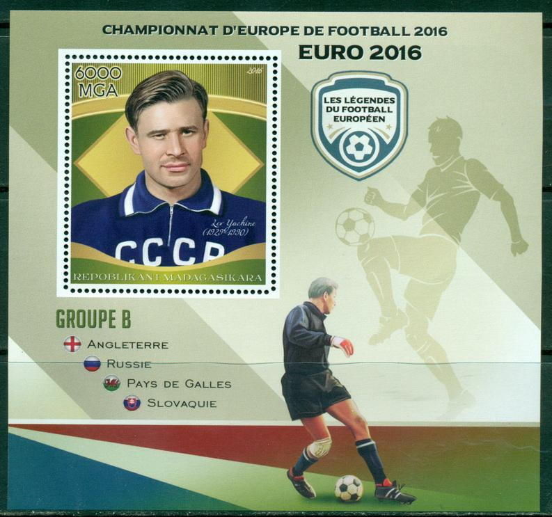 Madagascar 2016 European Football 2016 Legends Lev Yashin Souvenir Sheet