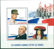 Madagascar 2016 Great Men Of France Miniature Sheet