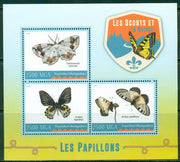 Madagascar 2016 Butterflies Miniature Sheet
