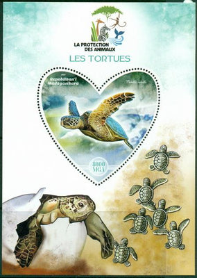 Madagascar 2017 Turtles Souvenir Sheet