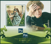 Madagascar 2017 150Th Birth Anniversary Marie Curie Souvenir Sheet