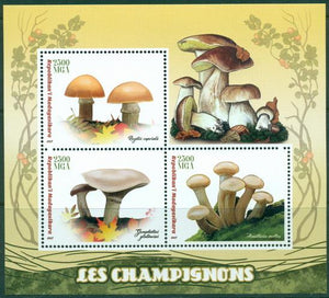 Madagascar 2017 Mushrooms Miniature Sheet