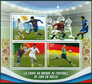 Madagascar 2017 Russia 2018 World Cup Football Miniature Sheet