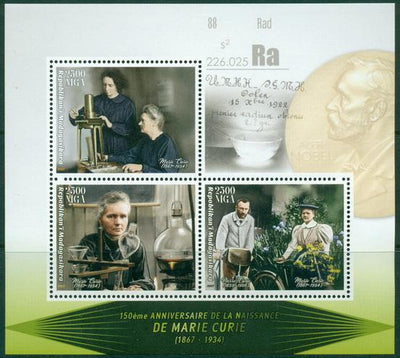 Madagascar 2017 150Th Birth Anniversary Marie Curie Miniature Sheet