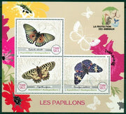 Madagascar 2017 Butterflies Miniature Sheet