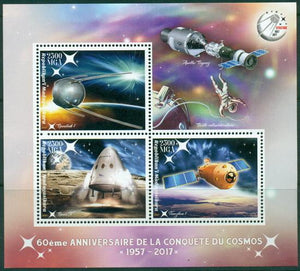 Madagascar 2017 60Th Anniversary Conquest Of Space Miniature Sheet