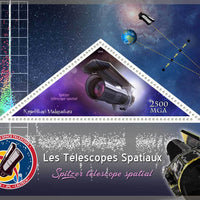 Madagascar 2018 Space Telescopes Spitzer Souvenir Sheet