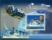 Madagascar 2018 Ships Named After Astronauts Cosmonaut Yuri Gagarin Souvenir Sheet