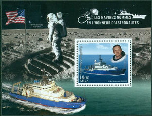 Madagascar 2018 Ships Named After Astronauts Rv Neil Armstrong Souvenir Sheet