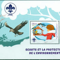 Madagascar 2018 Scouts Protection Of The Environment #1 Souvenir Sheet