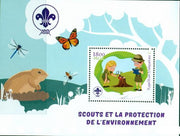 Madagascar 2018 Scouts Protection Of The Environment #4 Souvenir Sheet