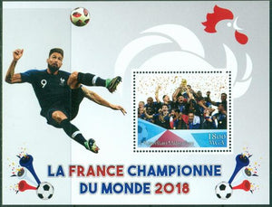 MADAGASCAR 2018 France football world champions #4 souvenir sheet
