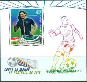 MADAGASCAR 2018 World Cup Football 2018 #3 souvenir sheet