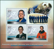 MADAGASCAR 2018 Astronauts Boeing CST-100 Starliner SPACEX #2 miniature sheet