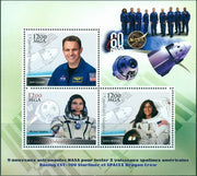 MADAGASCAR 2018 Astronauts Boeing CST-100 Starliner SPACEX #3 miniature sheet