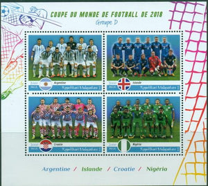 MADAGASCAR 2018 World Cup Football Teams Group D #4 miniature sheet
