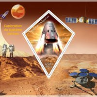 MADAGASCAR 2018 Exploration of Mars souvenir sheet