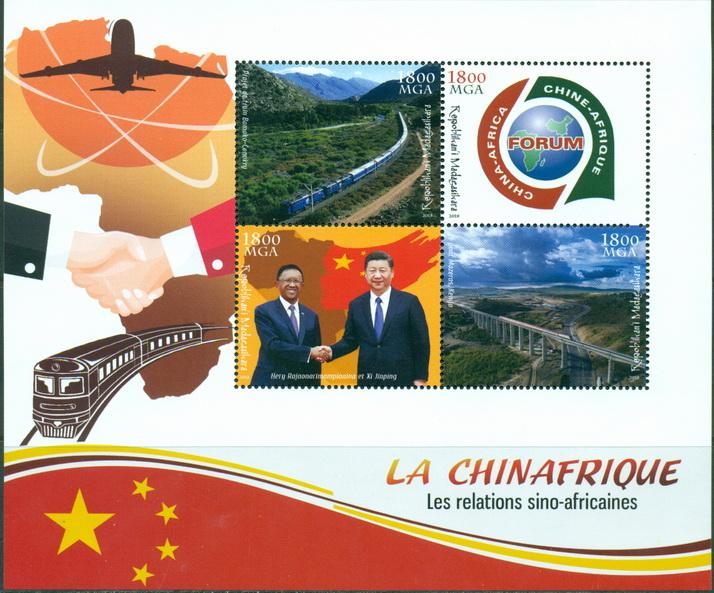 MADAGASCAR 2018 Sino China African relations miniature sheet