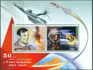 Ivory Coast 2018 miniature sheet 50th anniversary death Yuri Gagarin 2 values
