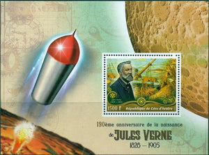 Ivory Coast 2018 deluxe s/s 190th birth anniversary Jules Verne #1