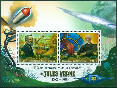 Ivory Coast 2018 miniature sheet 190th birth anniversary Jules Verne 2 values