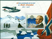 Ivory Coast 2018 deluxe s/s 90th death anniversary Roald Amundsen 2 values #1