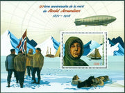Ivory Coast 2018 deluxe s/s 90th death anniversary Roald Amundsen 2 values #2