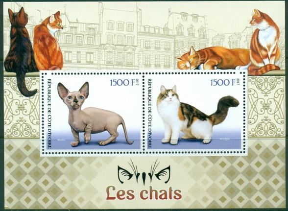 Ivory Coast 2018 miniature sheet Cats 2 values