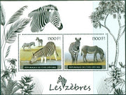 Ivory Coast 2018 miniature sheet Zebras 2 values