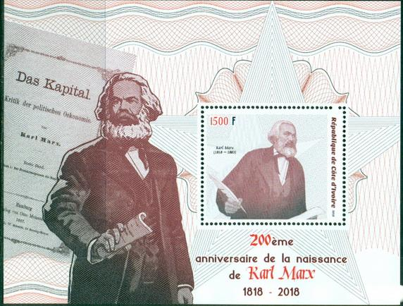 Ivory Coast 2018 souvenir sheet 200th Birth Anniversary Karl Marx #1