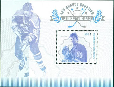 Ivory Coast 2018 souvenir sheet Ice Hockey Wayne Gretzky