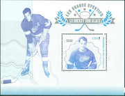Ivory Coast 2018 souvenir sheet Ice Hockey Gordie Howe