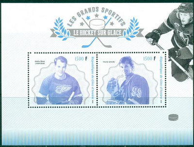 Ivory Coast 2018 miniature sheet Ice Hockey Gordie Howe and Wayne Gretzky