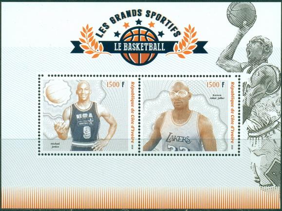 Ivory Coast 2018 miniature sheet Basketball Michael Jordan and Kareem Abdul-Jabbar