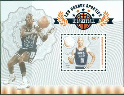 Ivory Coast 2018 souvenir sheet Basketball Michael Jordan