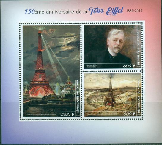 Congo 2019 Eiffel Tower MS 2 values
