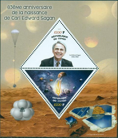 Congo 2019 Carl Sagan 85th birth anniversary MS 2 values