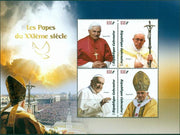 Gabon 2019 Popes of the 21st century MS 4 values