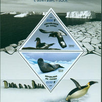Congo 2019 Antarctic MS 2 values